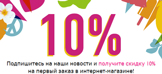 Акции THE BODY SHOP в Гадяче